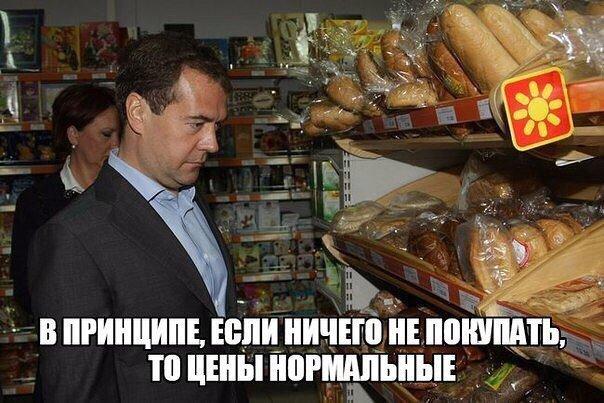 Санкции против России оправданы ее поведением, - министр финансов Германии - Цензор.НЕТ 1015