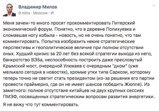 Украина требует объяснений, в связи с заявлением генсека ООН Пан Ги Муна о роли России в конфликте на Донбассе, - Ельченко - Цензор.НЕТ 1547