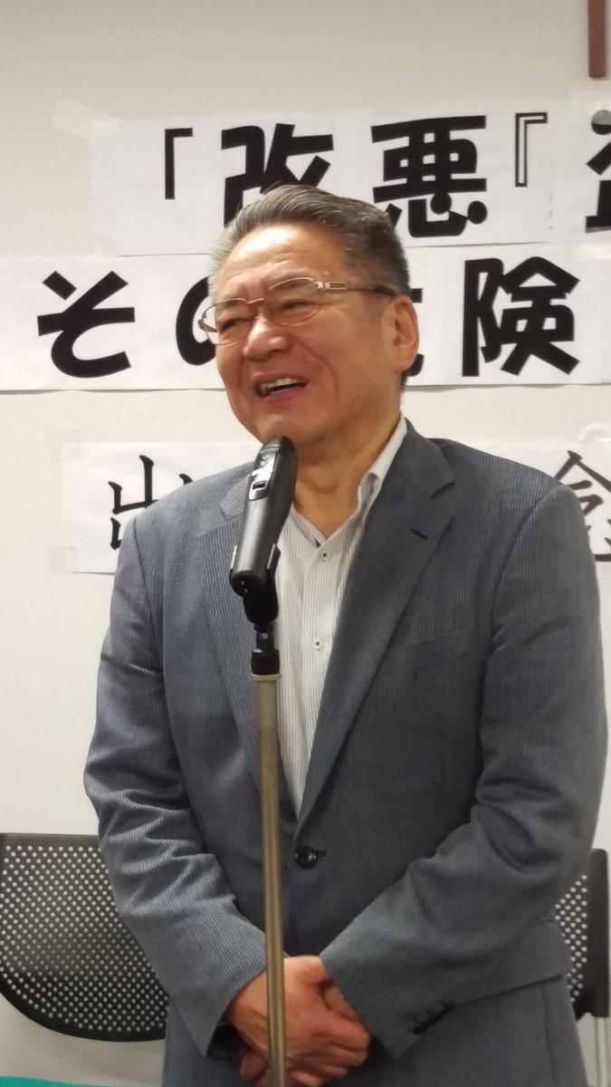 """寺澤有 on Twitter: """"足立昌勝さん(刑法学者)の出版パーティーで盗聴 ..."""