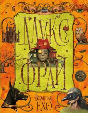Книги фэнтези про ведьм