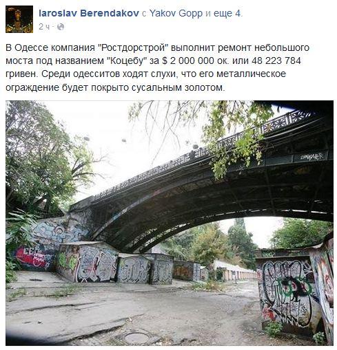 Военная прокуратура вернула в собственность Минобороны 48 гектаров земли в Одесской области - Цензор.НЕТ 317