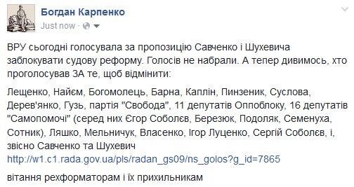Парубий досрочно закрыл заседание Рады из-за депутатов-прогульщиков: в зале лишь 210 нардепов - Цензор.НЕТ 7375