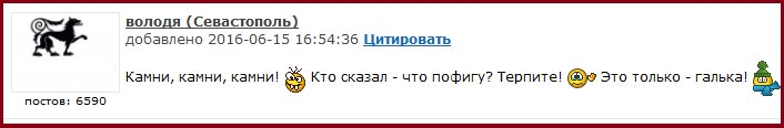 Санкции ЕС против России будут продлены на следующий срок, - Туск - Цензор.НЕТ 3940