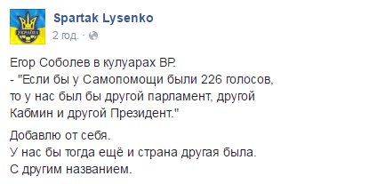 """""""Это была реальная угроза для жизни"""", - Турчинов о нападении Оленцевича на его жену - Цензор.НЕТ 5725"""