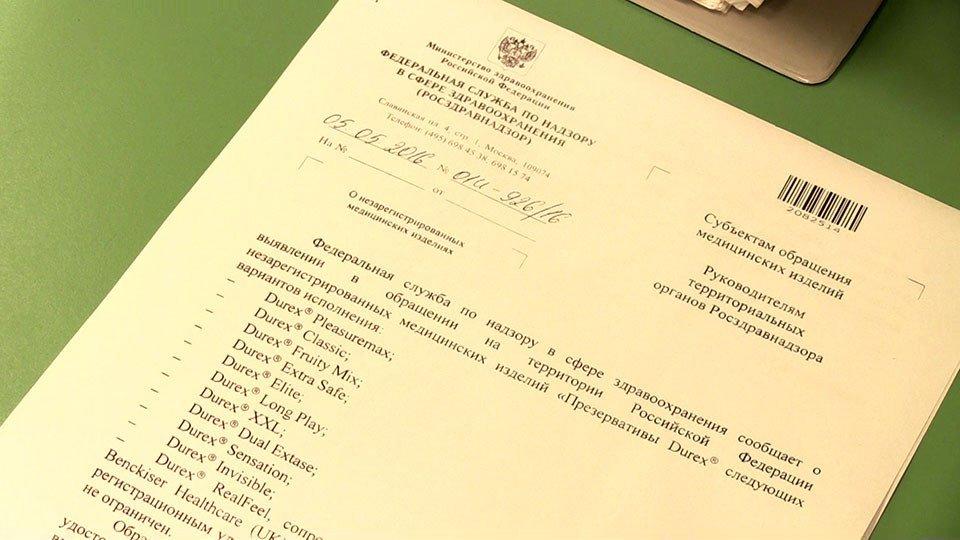 Трое российских болельщиков во Франции получили тюремные сроки - Цензор.НЕТ 5291