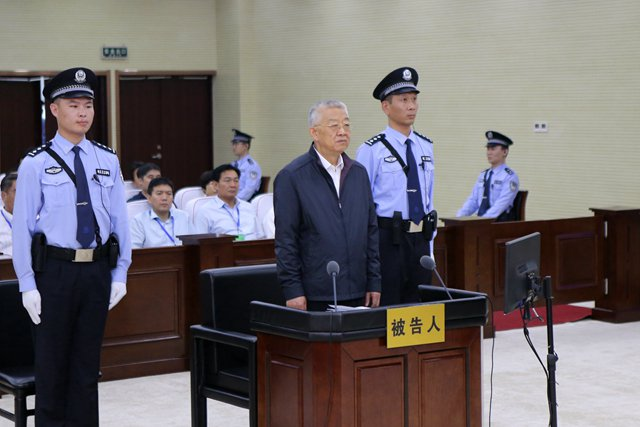 China sentenced 70y.o. former senior legislator to death for taking 'a huge amount of bribes' and holding excessive assets with unidentified sources.