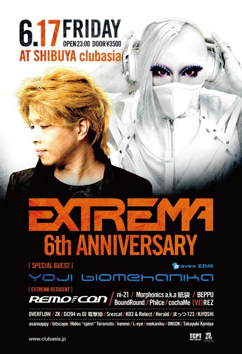 本日6/17 23時より渋谷club asiaにてEXTREMA 6th anniversary開催です。是非。 自分は1Fラウンジのオープンを務めます。 https://t.co/6P0Bt6c5Fn #EXTREMA_TOKYO https://t.co/e3Mu8LexEX