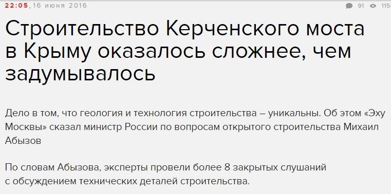 """Жебривский инициирует введение военно-гражданской администрации в 5 городах и 6 районах: Марьинку, Авдеевку и Курахово """"долбят каждый день"""" - Цензор.НЕТ 3017"""