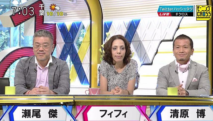 Tokyo mx『モーニングcross』6/1...