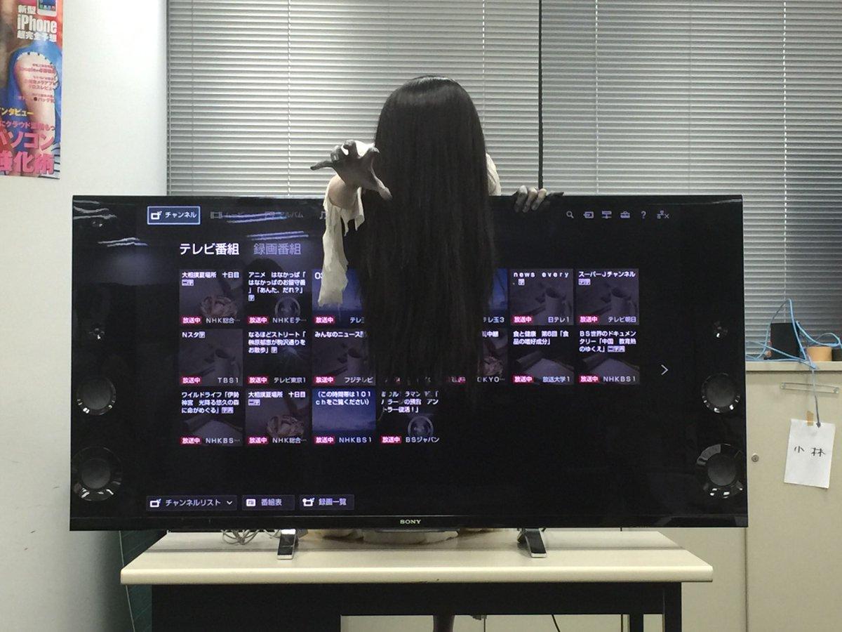 貞子、4Kテレビをレビュー「出やすい」  レビューの仕方も独特。画面から出たり入ったりして使用感をチェックしていた。 https://t.co/Q4fBgn6M6N #貞子vs伽椰子