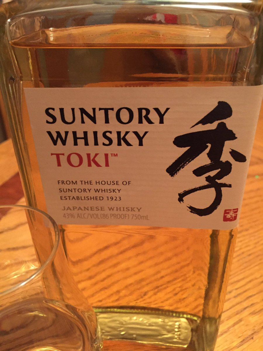 Tonight's dram. Trying out the new Toki from @SuntoryWhisky in Japan. It's a blend of malt and grain #whisky https://t.co/kBQ15Ffmao