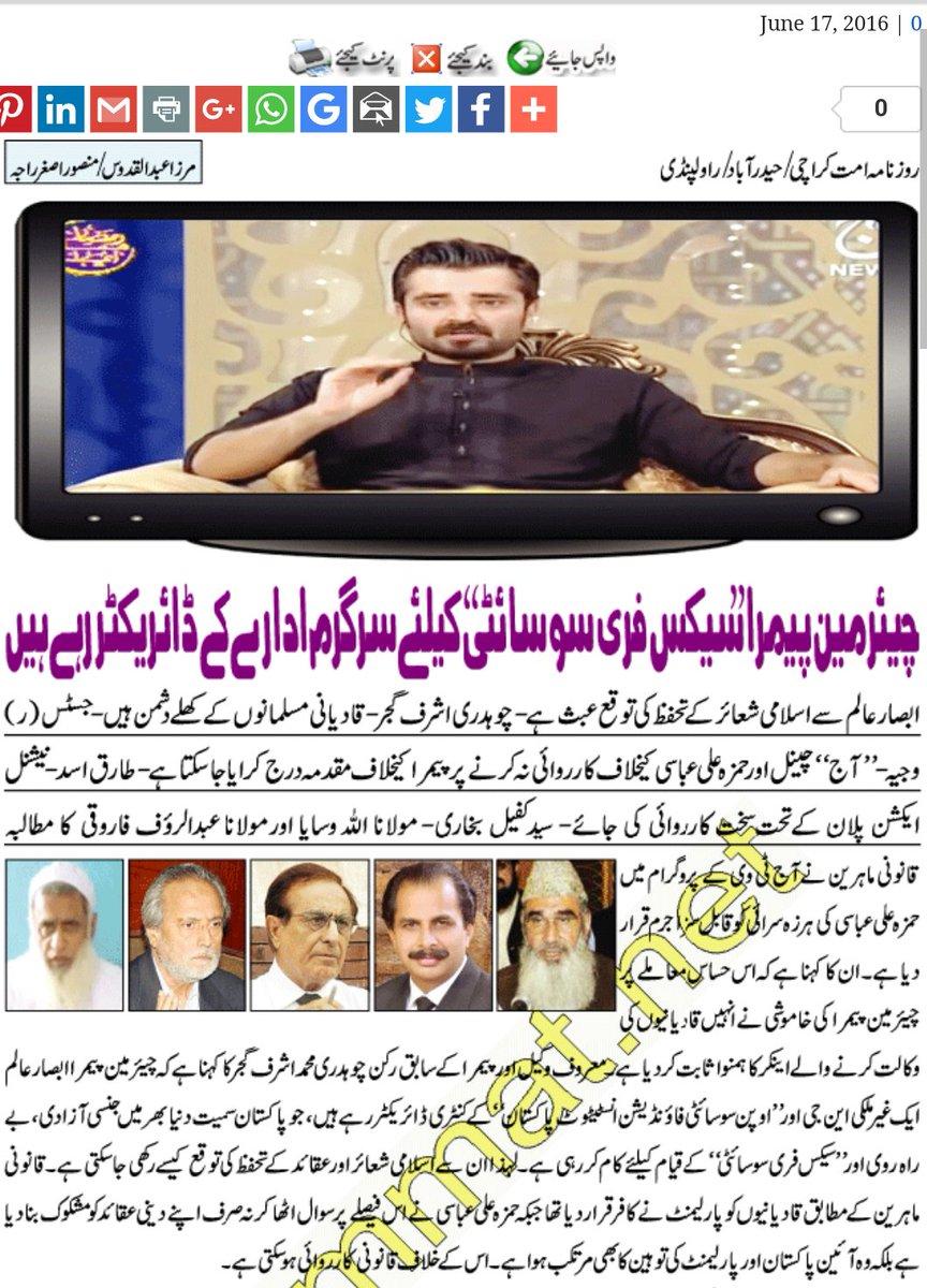 Bilal Farooqi on Twitter: