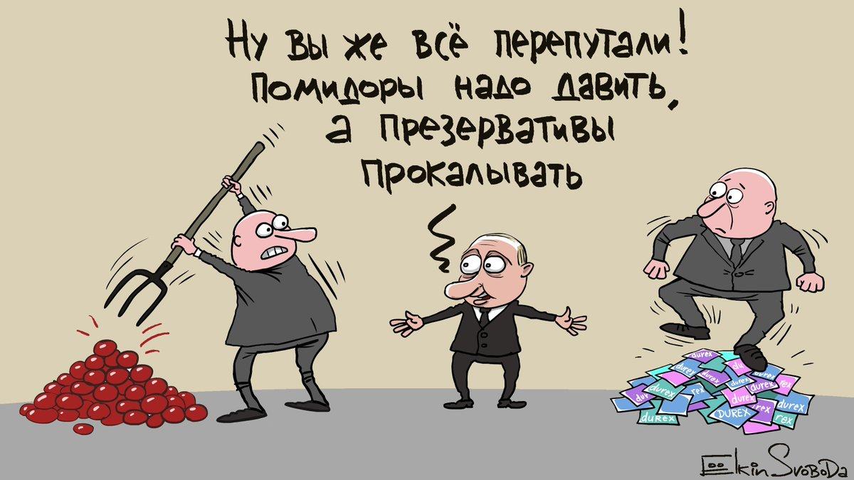 Продажу британских презервативов запретили в России - Цензор.НЕТ 2066