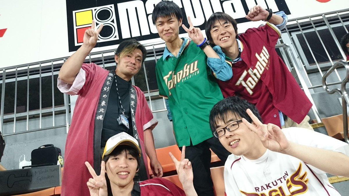 関西荒鷲会 hashtag on Twitter
