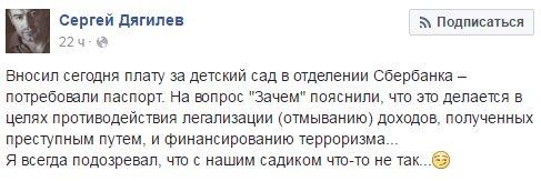 """Песков ответил на заявление Олланда о возможной встрече лидеров """"нормандской четверки"""": Ради """"галочки"""" нет смысла - Цензор.НЕТ 1256"""