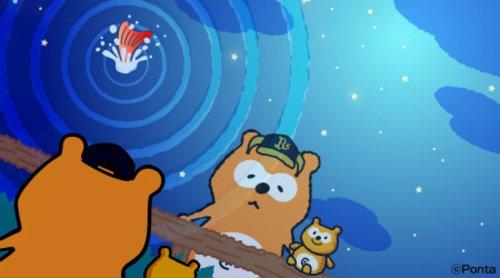 ポンタ帽子のロゴが反対やで。つまり水中にいるのがホントのポンタ…… RT @bs_ponta: 4-6・・・  #bs2016 #NPB #オリックス #バファローズ #バファローズポンタ #セ・パ交流戦 https://t.co/YD6LcZszxC