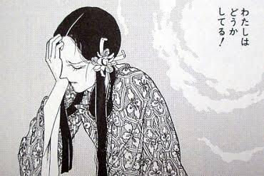 """のの on Twitter: """"考察が読みたくて10年くらい前の山岸凉子スレとか ..."""