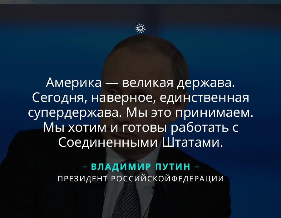 Россия не отказывается от транзита газа через Украину, - Путин - Цензор.НЕТ 4838
