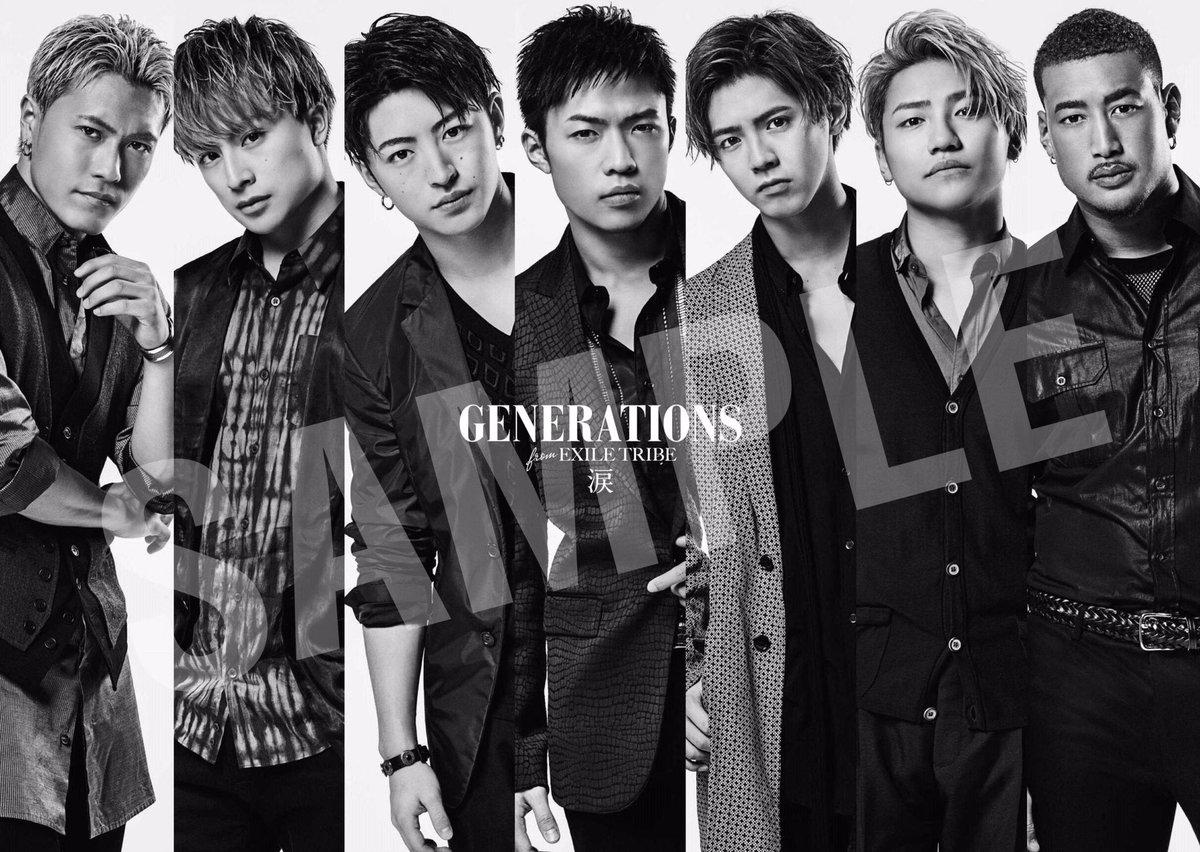 """GENERATIONS公式アカウント on Twitter: """"6/29(水)発売「涙」オフィシャルmobile ..."""