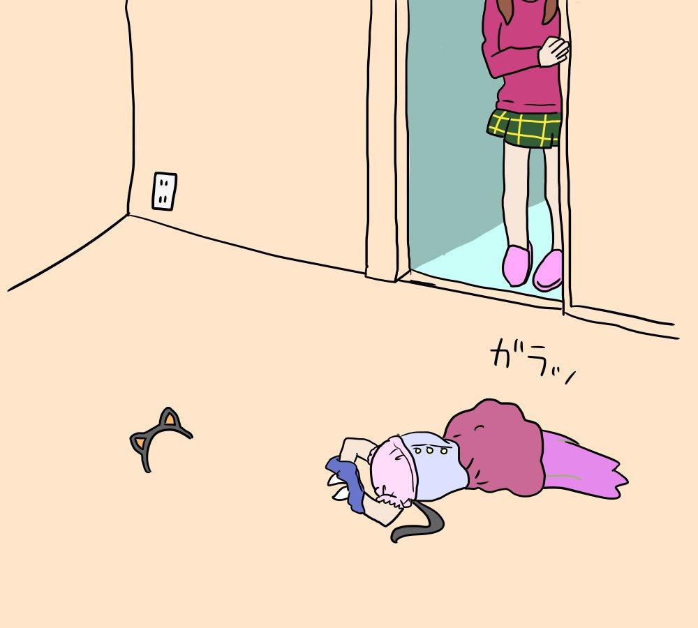 もうぬげない地下アイドル橋本にゃ~ちゃん(5歳) ※一部トレスあり