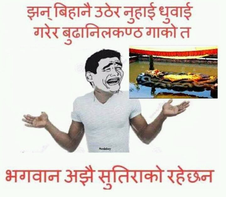 Nepali Funny Jokes (@Jokes_Nepali) | Twitter