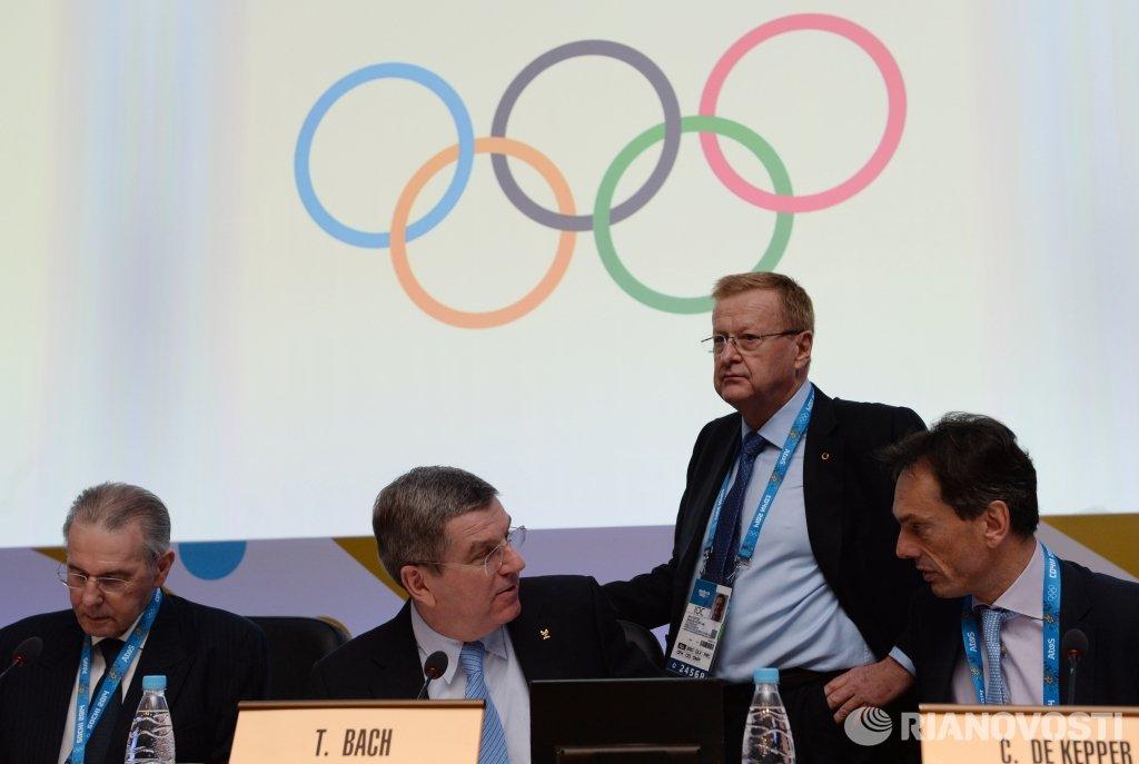 Олимпийские игры 2016 - Страница 3 ClNdX2tXEAMVZ49