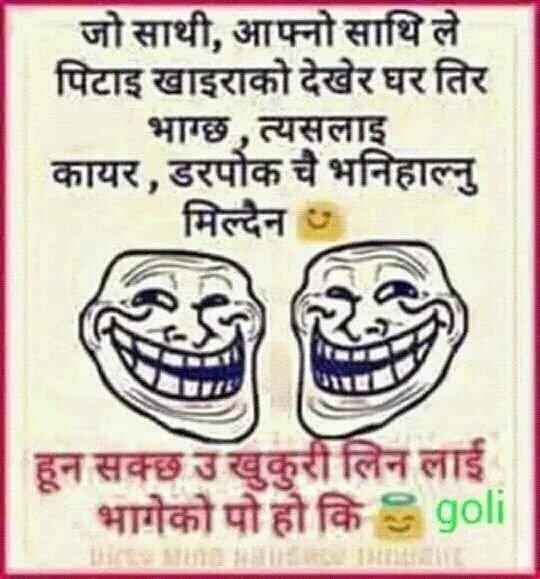 Nepali Funny Jokes Jokesnepali Twitter