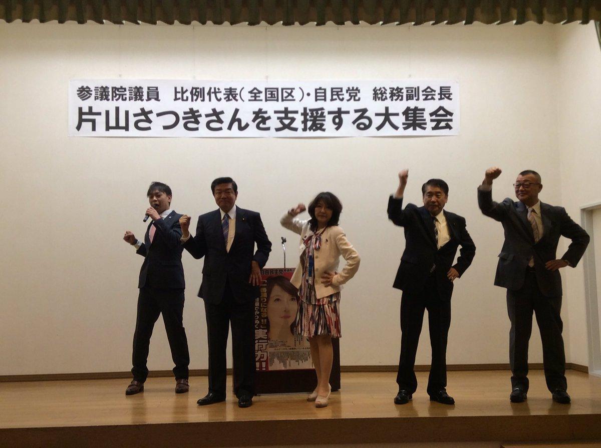 """片山さつき Twitterissä: """"原田康子さんの挽歌、小学校6年で読んで大 ..."""