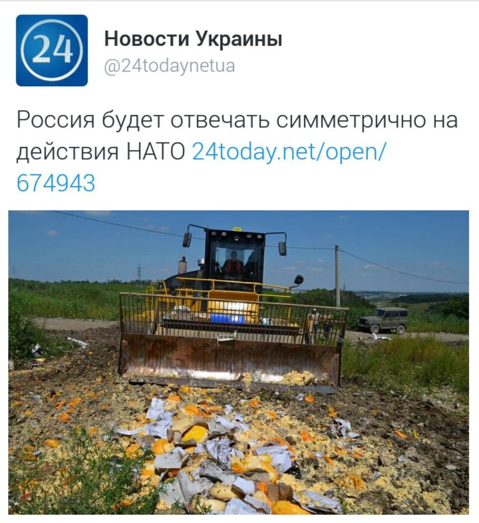 Гражданин России задержан в Волынской области при попытке дать пограничнику 2 тыс. рублей взятки - Цензор.НЕТ 1387