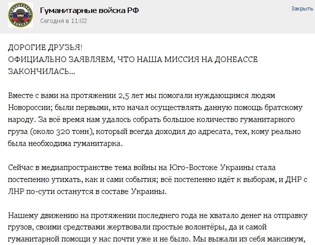 """Украинские ПТРК """"Скиф"""" и """"Корсар"""" оказались среди лучших в своем классе на выставке во Франции - Цензор.НЕТ 7379"""