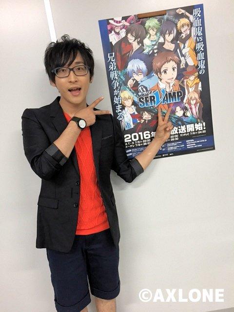 「TVアニメ『SERVAMP』スペシャル先行上映会」無事、終了しました!!お越しいただいた皆様、ありがとうございました(*^▽^*) pic.twitter.com/FZfwFrymmd