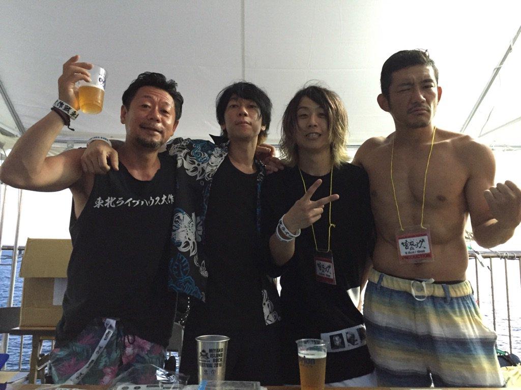 【東北ライブハウス大作戦ブース】 at.MIYAKO ISLAND ROCK FESTIVAL 2016♪  ありがとうー! https://t.co/gebXDLAsIB