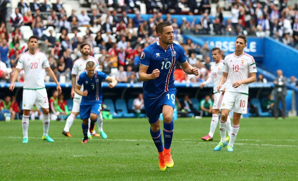 Video: Iceland vs Hungary