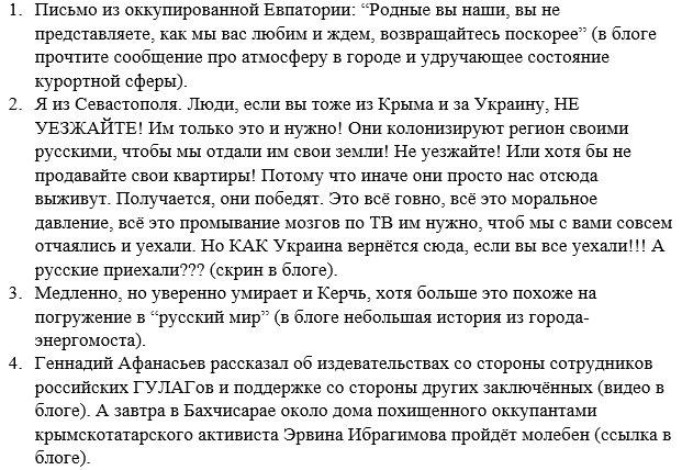 Вор в законе Герлиани сегодня задержан в Одессе и выдворен из Украины, - Деканоидзе - Цензор.НЕТ 3662