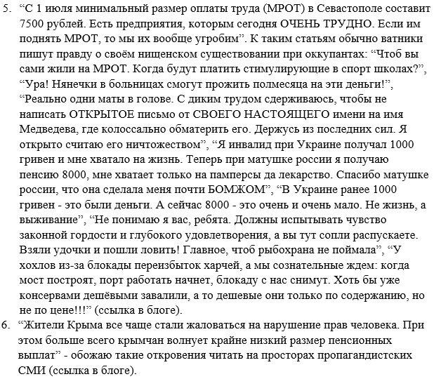 Вор в законе Герлиани сегодня задержан в Одессе и выдворен из Украины, - Деканоидзе - Цензор.НЕТ 8778