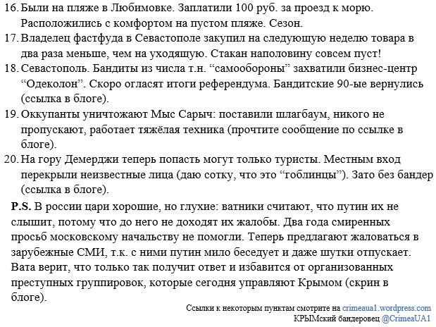 Вор в законе Герлиани сегодня задержан в Одессе и выдворен из Украины, - Деканоидзе - Цензор.НЕТ 9255