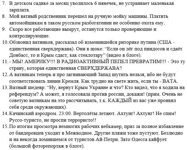 Вор в законе Герлиани сегодня задержан в Одессе и выдворен из Украины, - Деканоидзе - Цензор.НЕТ 1632