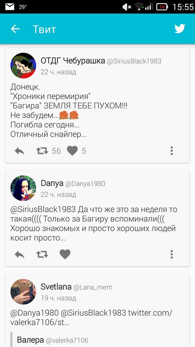 Под Талаковкой бой с террористами - ранен один украинский военнослужащий, - Шкиряк - Цензор.НЕТ 5159