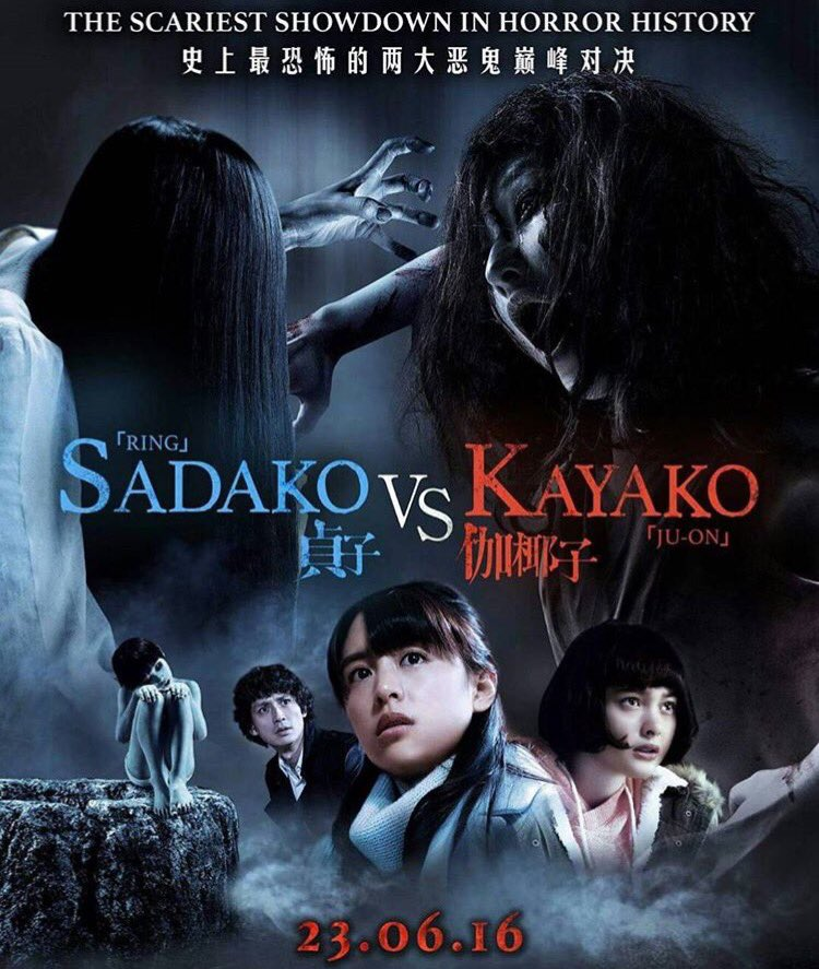 Image result for sadako vs kayako