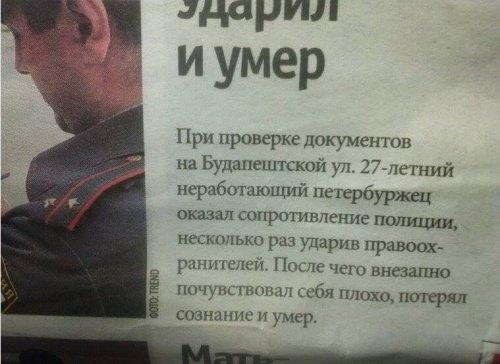 20 российских болельщиков высланы из Франции - Цензор.НЕТ 4671