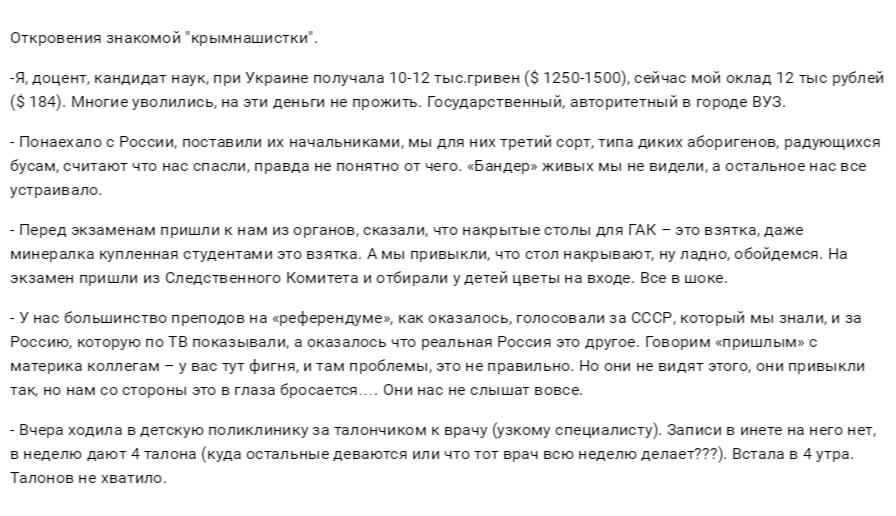 Гражданин России задержан в Волынской области при попытке дать пограничнику 2 тыс. рублей взятки - Цензор.НЕТ 5770