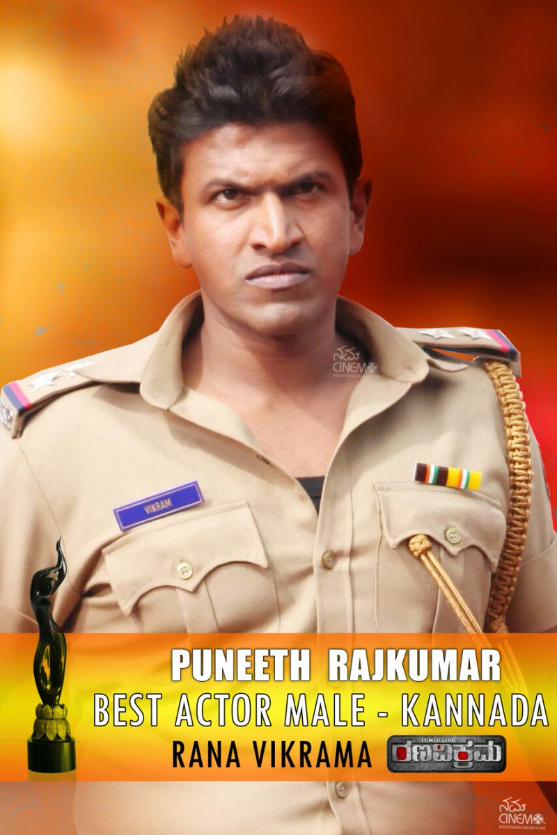 Ranavikrama On Twitter Congratulations Power Star Puneeth Rajkumar