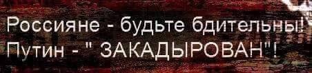 """""""Это была очередная """"принудиловка"""": жители Грозного заявили, что их заставили участвовать в митинге по случаю оккупации Крыма - Цензор.НЕТ 5843"""