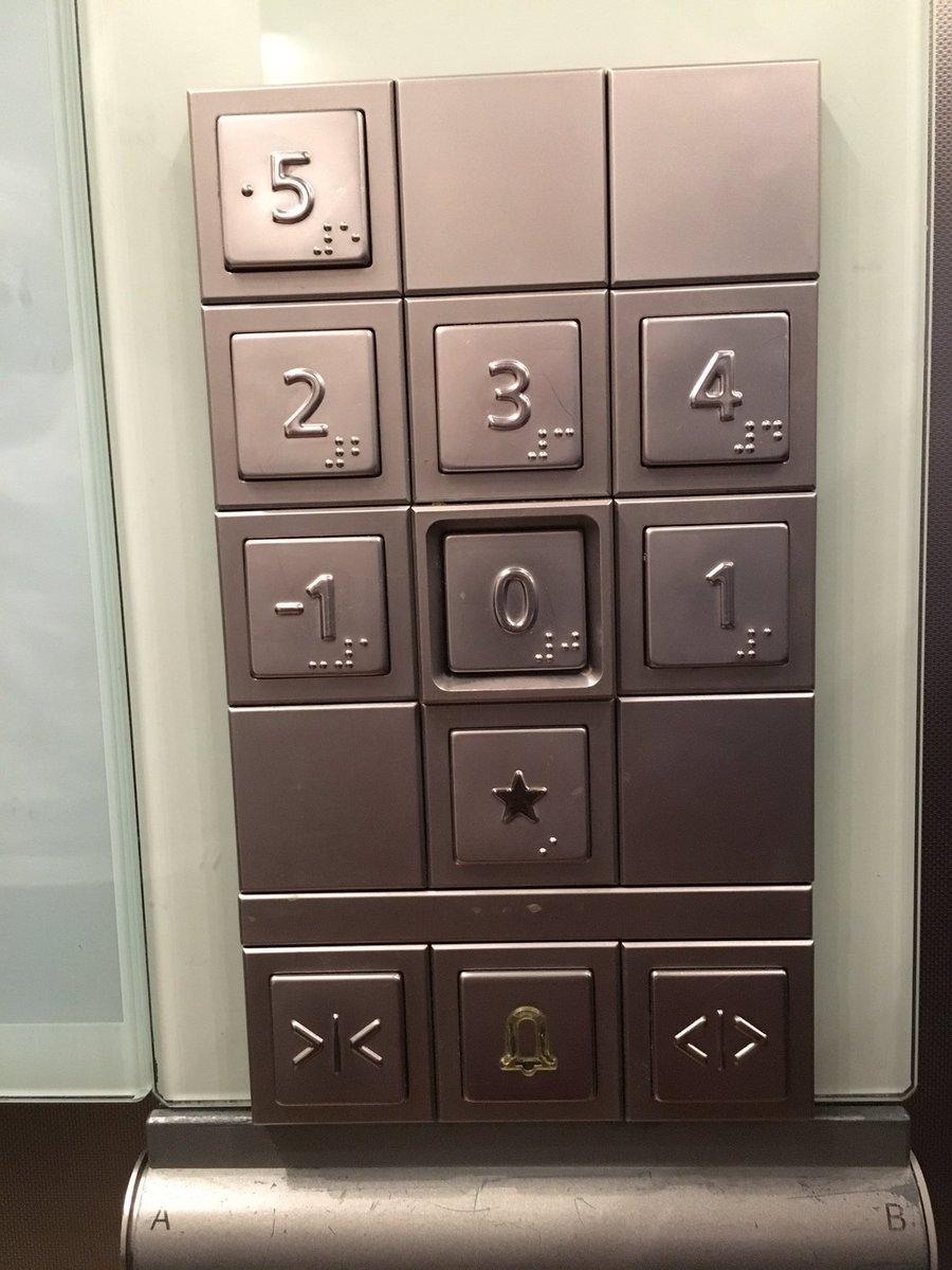イスラエルのエレベーターの階数表示、非常に合理的で素晴らしいです。地上はゼロオリジンで地下はマイナス表記。 https://t.co/ygzTOrXanC