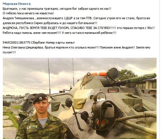 21 июня Порошенко посетит Францию - Цензор.НЕТ 7736