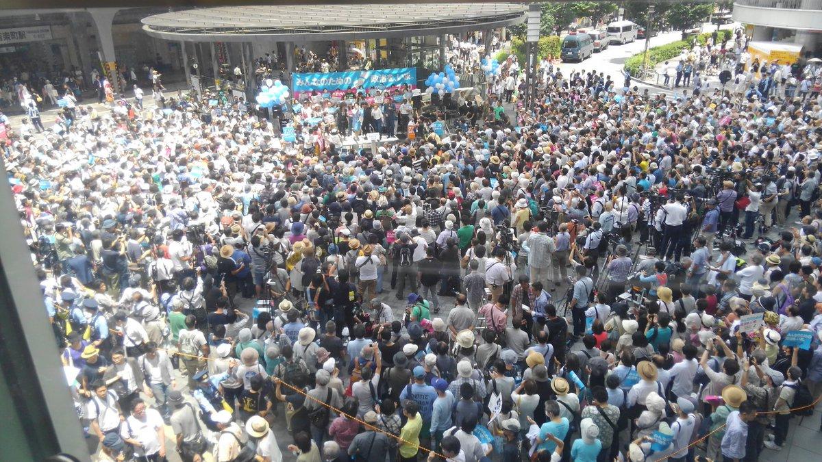 6月19日、野党共闘勝利、有楽町大集会。 https://t.co/93VjvtTinm