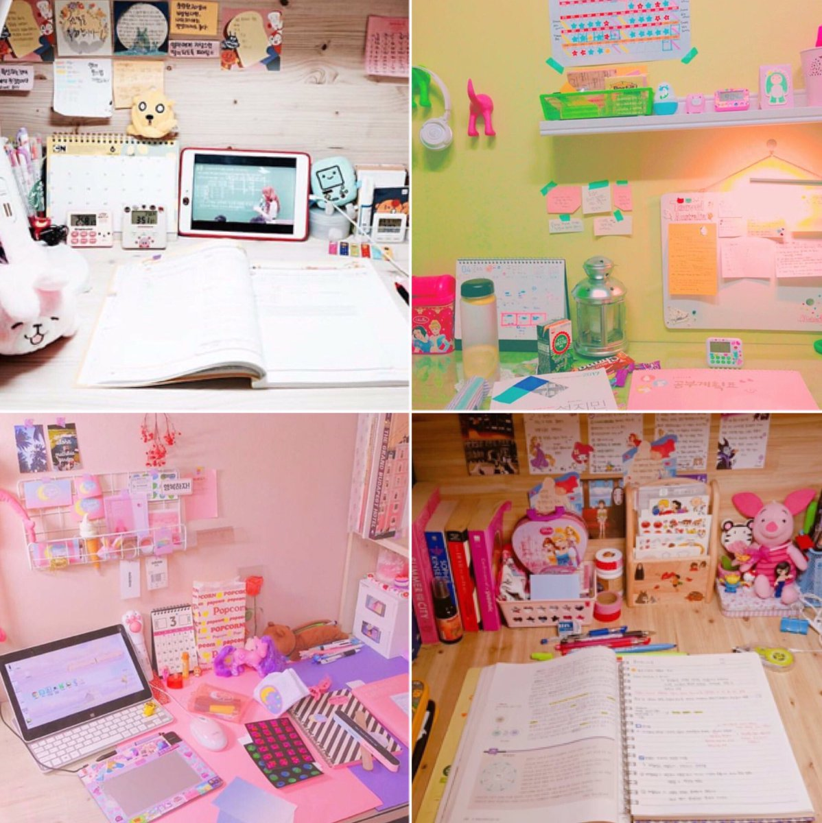 Ikea Childrens Bedroom Ideas ㅇㅅㅇ Kyo0000000000 Twitter