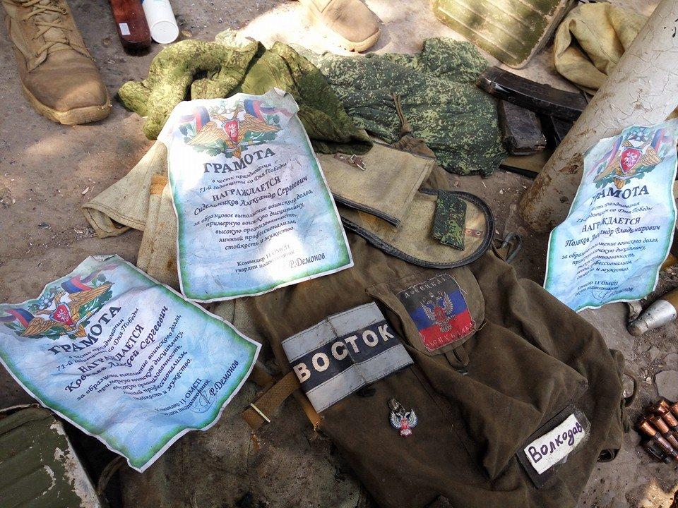 Российские оккупанты готовят очередные провокации, связанные с обстрелами мирных жителей, - пресс-центр штаба АТО - Цензор.НЕТ 2347