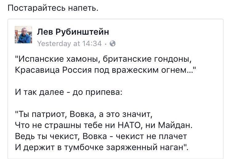 Российский адмирал рассказал, когда РФ вернет боевые корабли и другое вооружение Украине - Цензор.НЕТ 4484