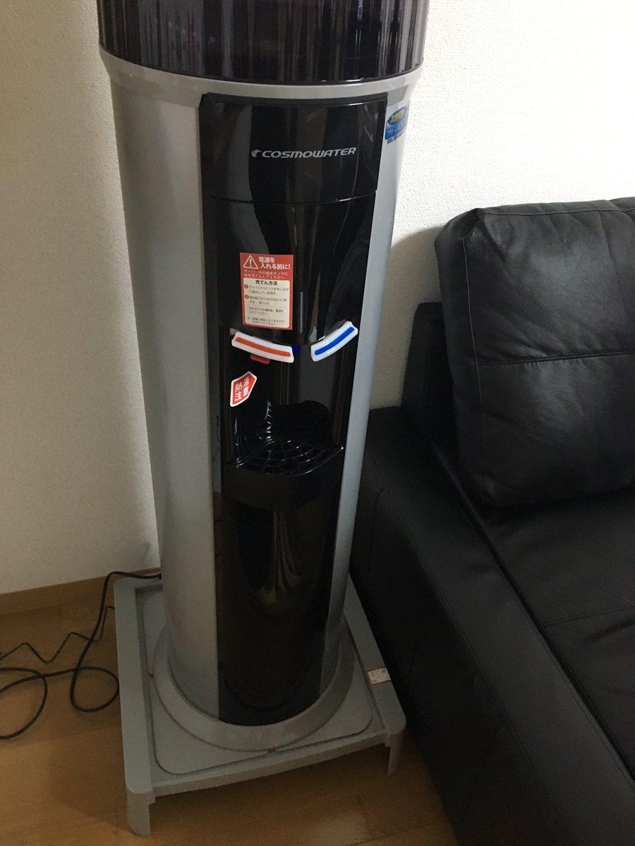 ウォーター ヤマダ サーバー 電機